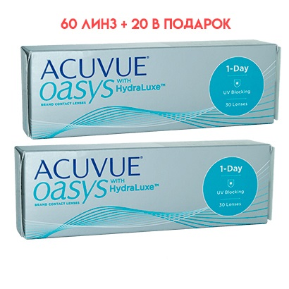 Acuvue Oasys 1-Day (60шт. + 20 шт.)